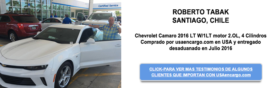 Chevrolet Camero 2016