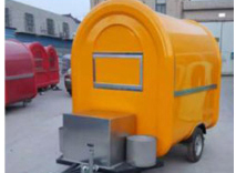 TN30 Food Trailer Cart
